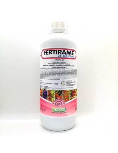 FERTIRAME 26 BIO FLOW KG.1 vendita online